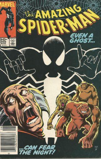 Amazing Spider-Man #255