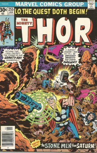 Thor #255