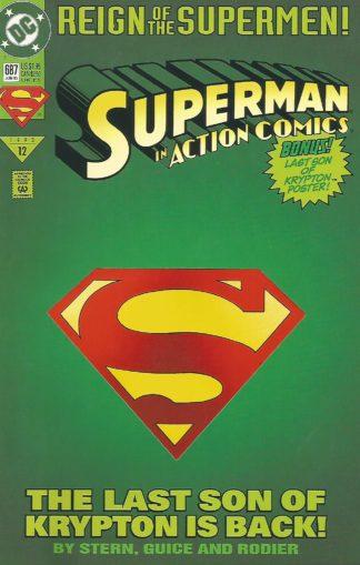 Action Comics #687