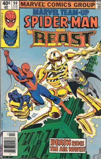 Marvel Team-Up #090