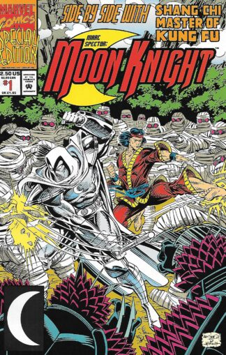 Moon Knight Special #001