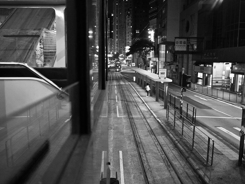 KY Tram