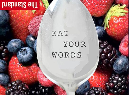 EatYourWordsLogo