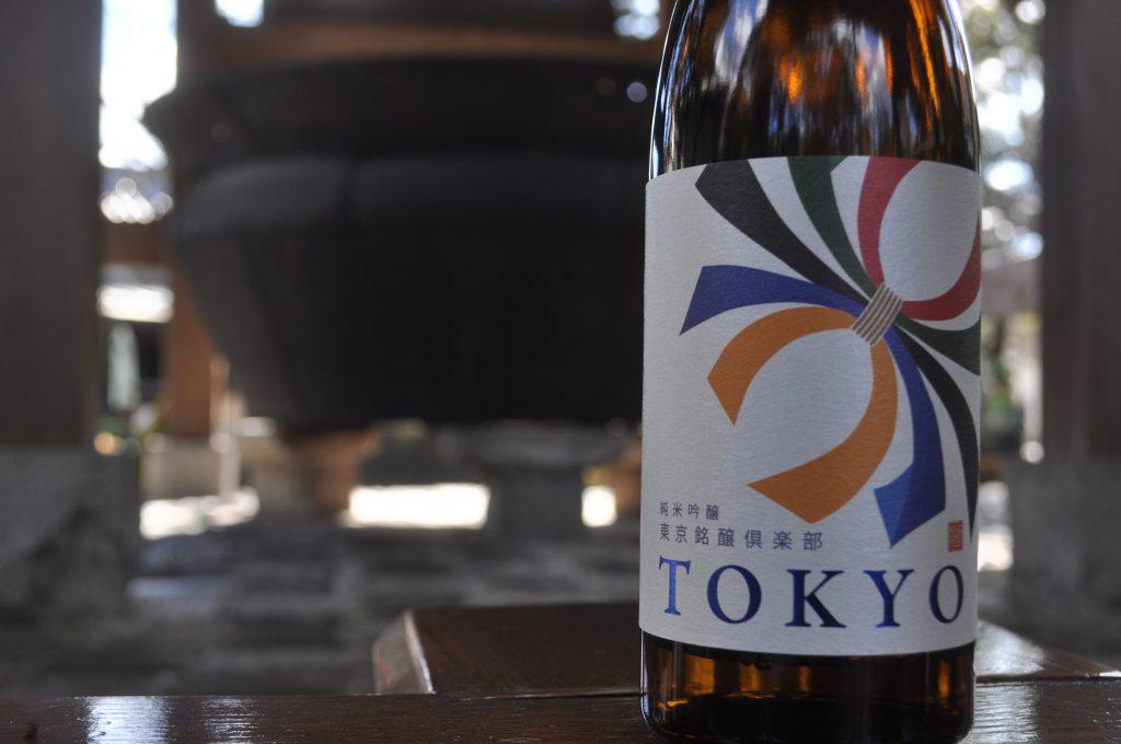 best-drinks-tokyo