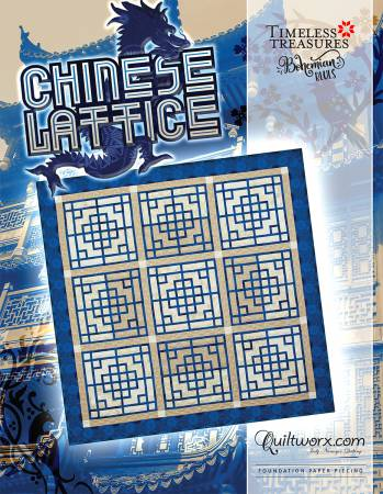 Chinese Lattice Cover