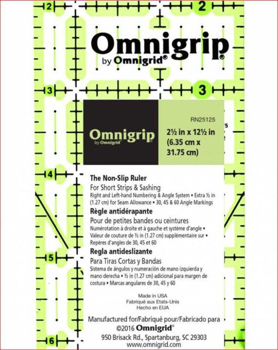 2.5×12.5 OmniGrip Ruler Segment