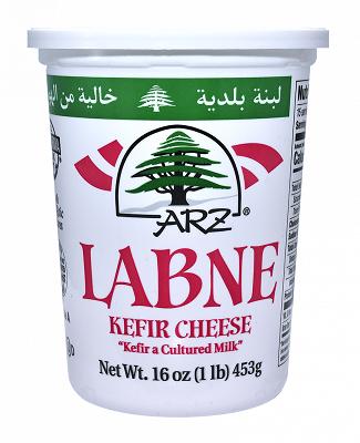 Arz Labne (Kefir Cheese)