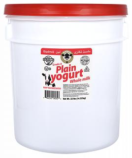 Karoun Whole Milk Yogurt Pail