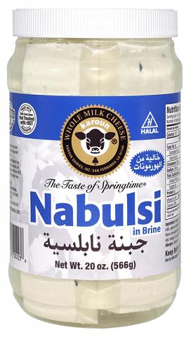 Karoun Nabulsi Cheese (in Brine)