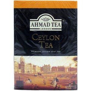 Ceylon Loose Tea STD Premium