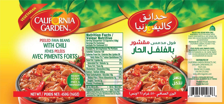 California Gardens Peeled Fava Recipe with Chili