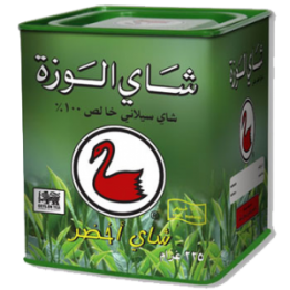 Al Wazah Green Tea 225g Tin
