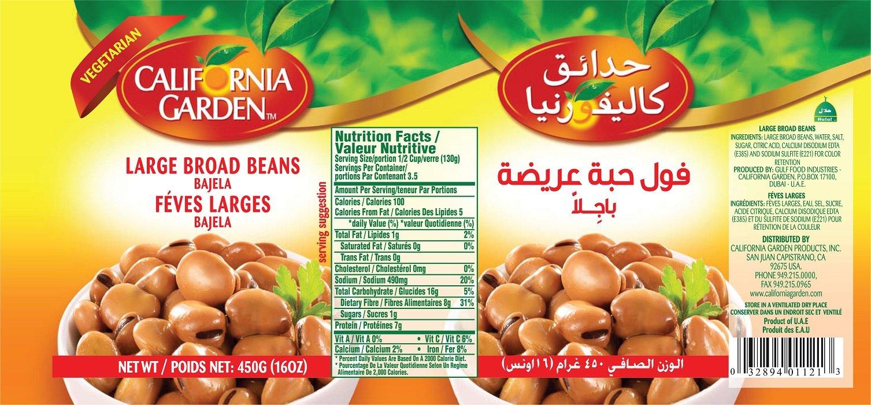 California Gardens Large Fava Beans Bajela