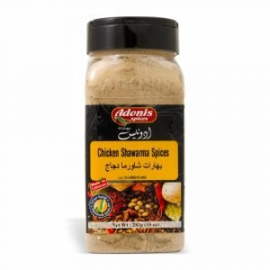 Chicken Shawarma Spice
