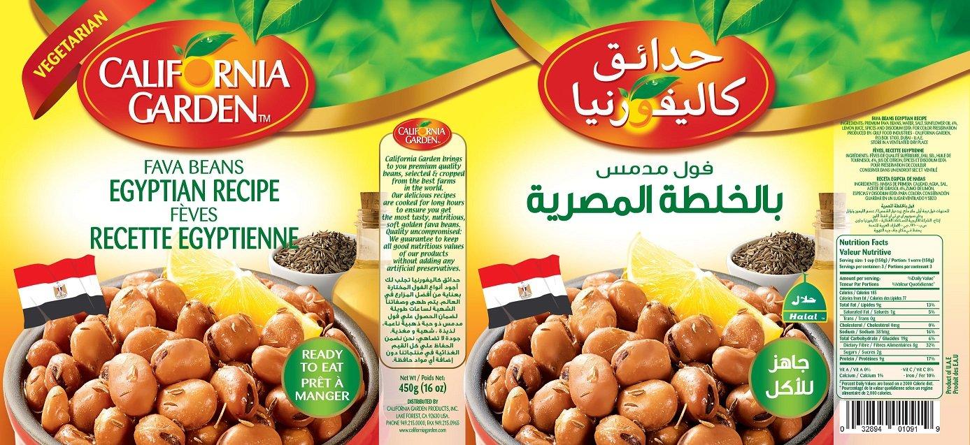 California Gardens Fava Beans Egyptian Recipe