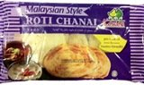 Malaysian Style Roti Chanai