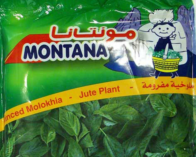 Montana Molokhia Minced