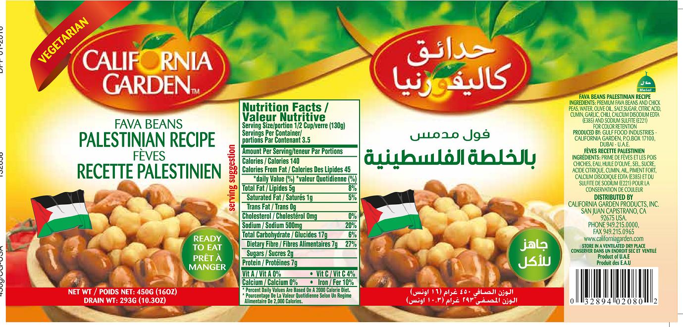 California Gardens Fava Beans Palestinian Recipe