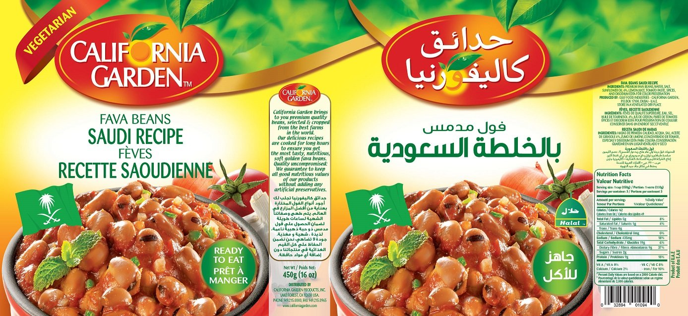 California Gardens Fava Beans Saudi Recipe