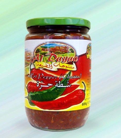 Aldayaa Hot Pepper Paste (Shatta)