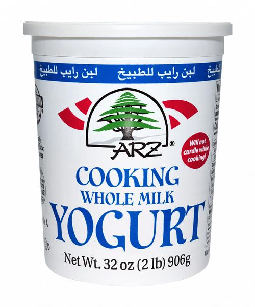 Arz Cooking Whole Milk Yogurt Plain Yogurt