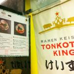 A TASTE OF JAPAN @ KEISUKE TONKOTSU KING
