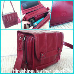 HIROSHIMA LEATHER POUCH