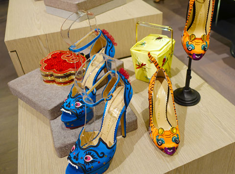 On Pedder - fall/winter 2014 collection