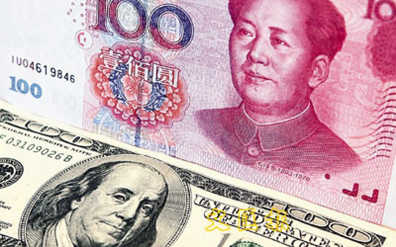 """BRICS Move To Replace Dollar With """"Super-Sovereign"""" Global Currency"""