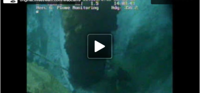 BP Live Oil Spill Cam Archive