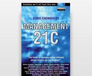 book-management-21c