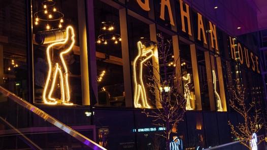 Neon Flex Gahan House