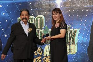 MC-OCEAN-STAR-AWARD-ECO-FRIENDLY-AWARD-00002
