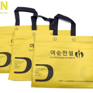 Promotional Nonwoven Shopping Bags