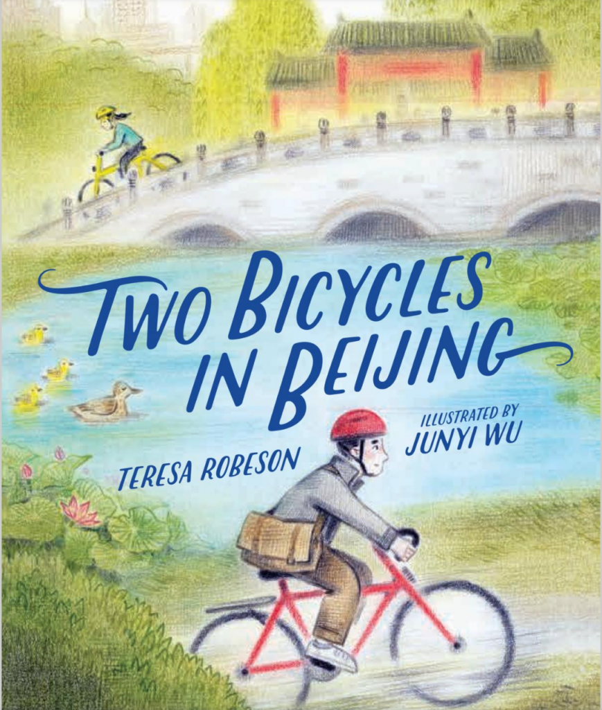 Book cover for Two Bicycles in Beijing: a boy rides a red bicycle in the foreground, and a girl rides a yellow bicycle in the background.