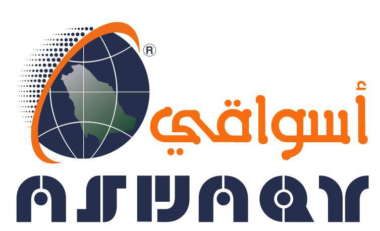 aswaqy Logo