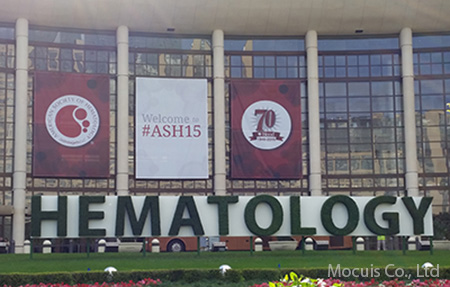mocuis-ash-2015-hematology