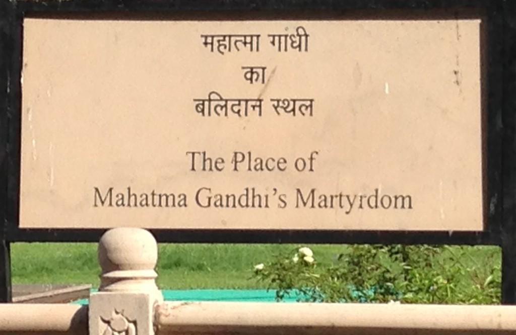 Gandhi Smitri