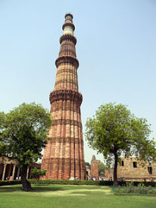 Qutb Minar Delhi photo - Wikipedia