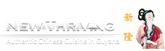 New Thriving Restaurant