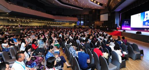 中国慢病管理大会