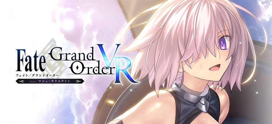 fate grand playstation vr, playstation vr, new games, new releases, latest games, gigamax, gaming news