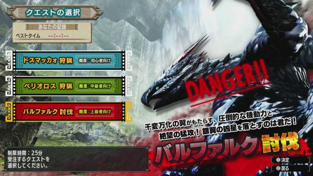 Monster Hunter XX, gameplay, nintendo switch, north american port, latest games, demo, gigamax