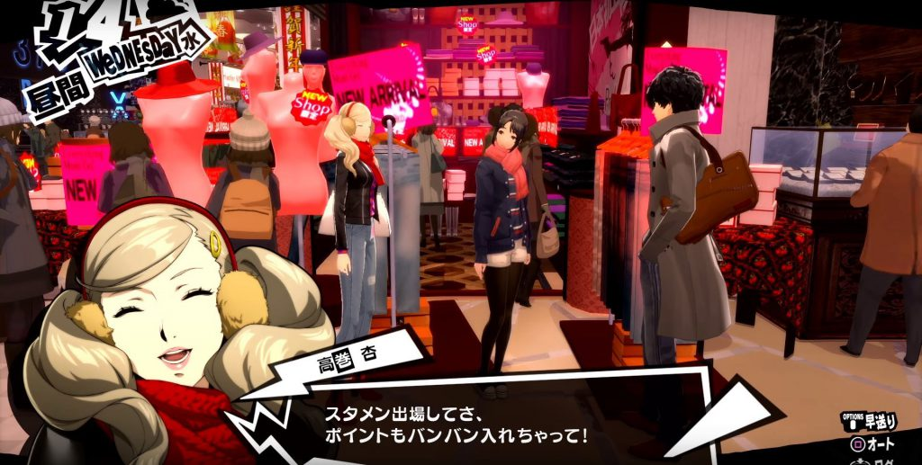 Persona 5, persona, persona 5 royal, atlus games, atlus, ps4, playstation 4 exclusive, games, gaming, gigamax, gigamax games