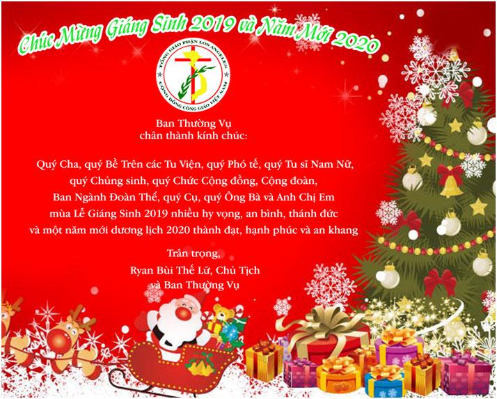 Chúc mừng Giáng Sinh 2019 và Năm Mới 2020