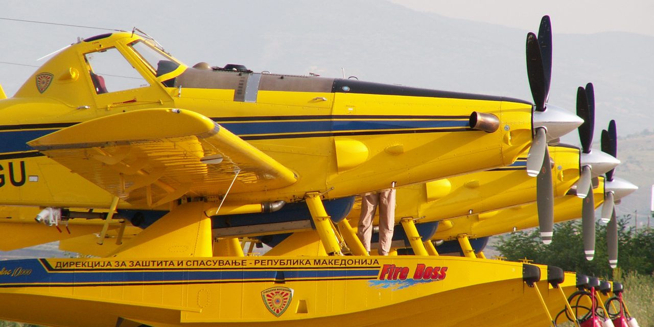 Learning to be an aerial firefighter in Argentina