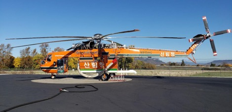 S-64 Air Crane Helicopter Headed to South Korea