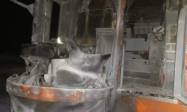 "Erickson Air Crane ""Camille"" Burned in Arson in Chile"