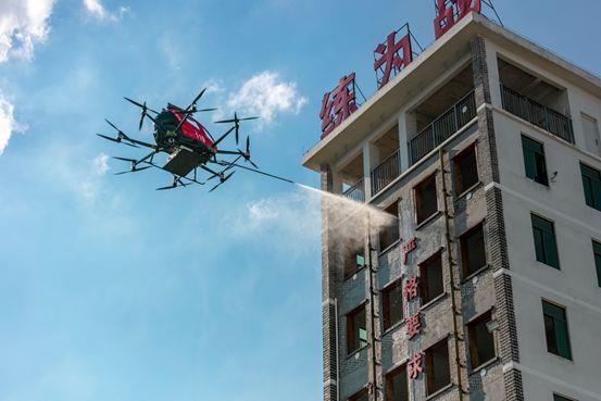 EHang Launches Aerial Firefighting Solution