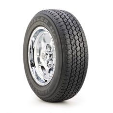 Bridgestone Dueler H/T 689 | All Season